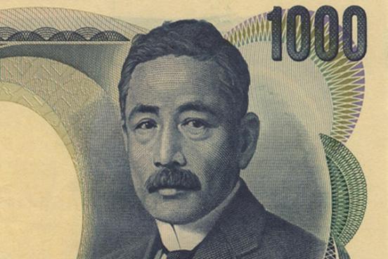 1000_yen_natsume_sosekijapan-travelers-eyes.blogspot.com