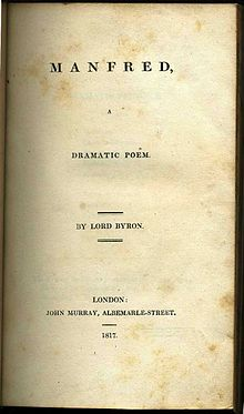 220px-Manfred_Byron_1st_edition