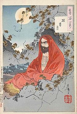 250px-BodhidharmaYoshitoshi1887